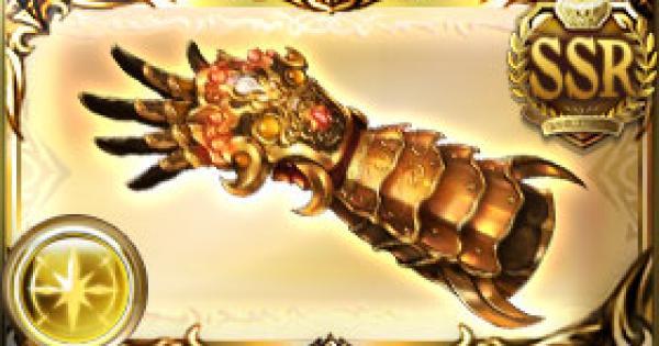 【グラブル】六崩拳(ろくほうけん)の評価|古戦場武器(天星器)【グランブルーファンタジー】