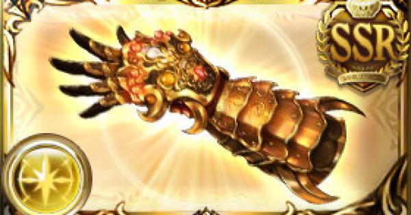 【グラブル】六崩拳・真の評価|古戦場武器(天星器)【グランブルーファンタジー】