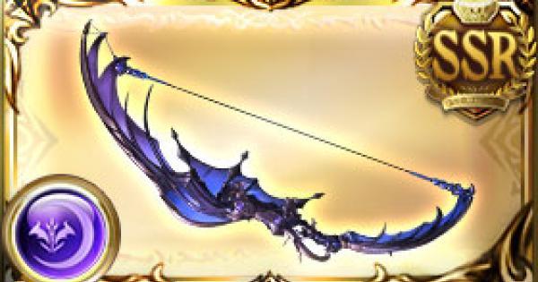 【グラブル】麒麟弓の評価|最終上限解放と5凸素材【グランブルーファンタジー】