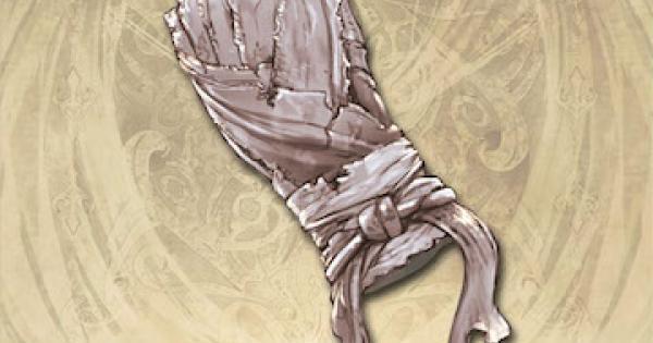 【グラブル】エンシェントバンテージの評価【グランブルーファンタジー】