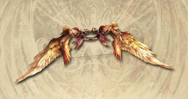 【グラブル】シェキナーの弓の評価(最終上限解放あり)【グランブルーファンタジー】