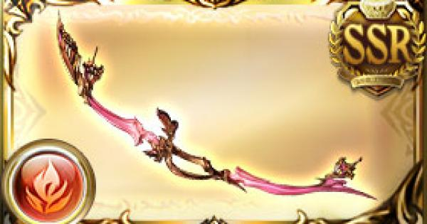 【グラブル】ピンク・エーテリアルの評価(最終上限解放あり)【グランブルーファンタジー】