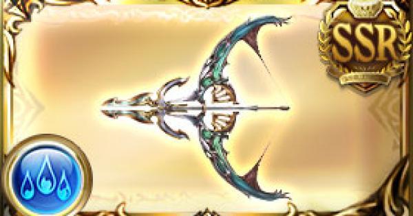 【グラブル】シグルズの弓(グラニ弓)の評価/最終性能【グランブルーファンタジー】
