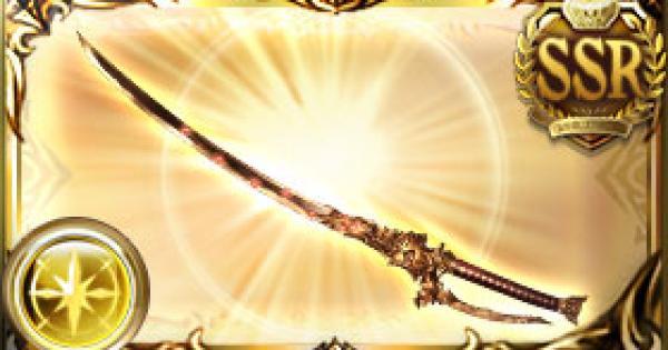 【グラブル】八命切・真の評価/属性変更のおすすめ優先度|古戦場武器【グランブルーファンタジー】