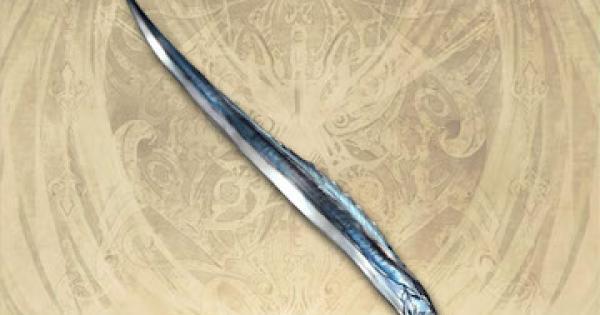 【グラブル】太刀魚の評価【グランブルーファンタジー】