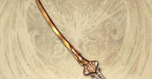 【グラブル】天干地支刀・申之飾の評価【グランブルーファンタジー】