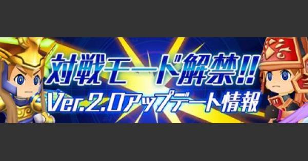 【パズドラ】最強ソウルアーマーランキング|パズドラレーダー