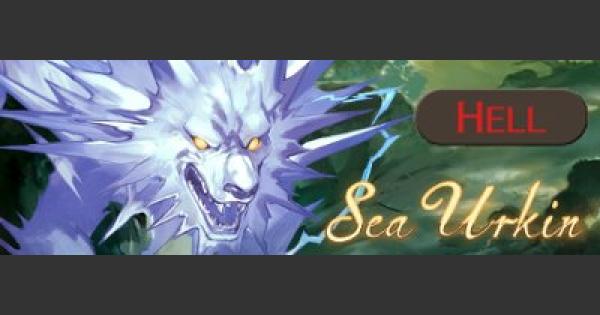 【グラブル】プロスクリスィ/雷/水攻略(HELL60/100/120)【グランブルーファンタジー】
