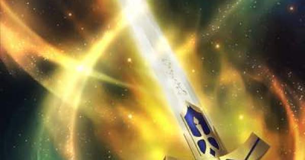 【FGO】『神造兵装』の性能
