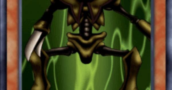 【遊戯王デュエルリンクス】人喰い虫の評価と入手方法