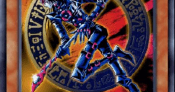 【遊戯王デュエルリンクス】混沌の黒魔術師の評価と入手方法
