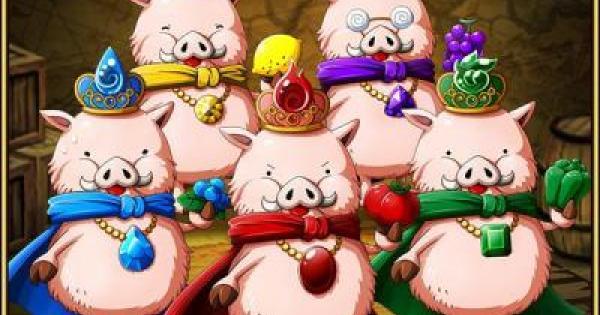 【トレクル】パワース豚(強化素材)の入手方法と使い道【ワンピース トレジャークルーズ】