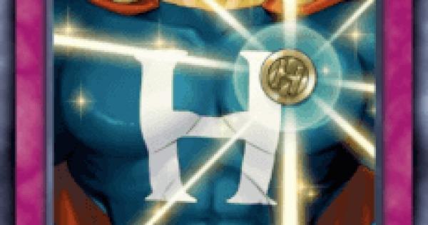 【遊戯王デュエルリンクス】ヒーローメダルの評価と入手方法