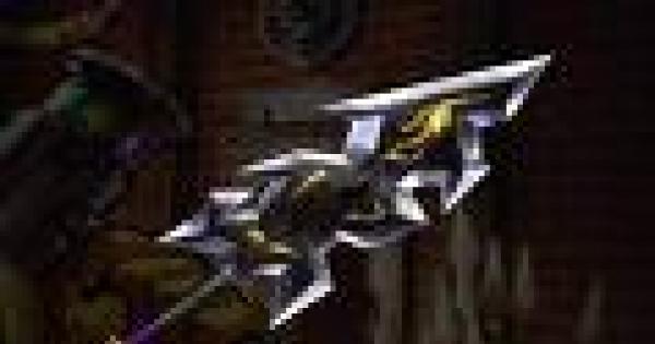 【白猫】ブラックエンド/イリア武器の評価とスキル