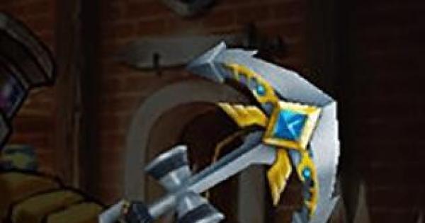 【白猫】シーガルアンカー/カモメ斧の評価とスキル