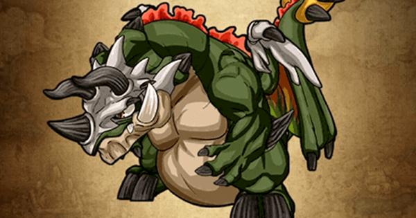 【ポコダン】地竜アースドラゴン亜種の評価と強い点【ポコロンダンジョンズ】