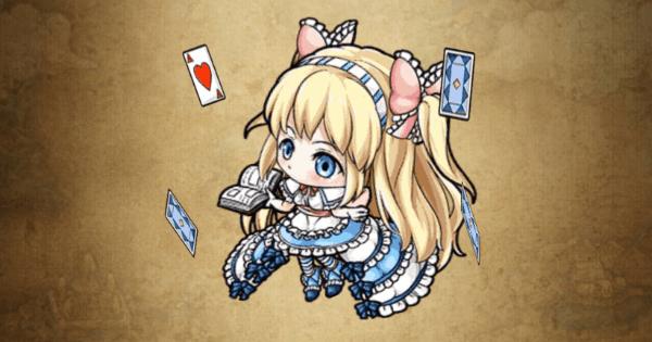 【ポコダン】アリスの評価と強い点【ポコロンダンジョンズ】