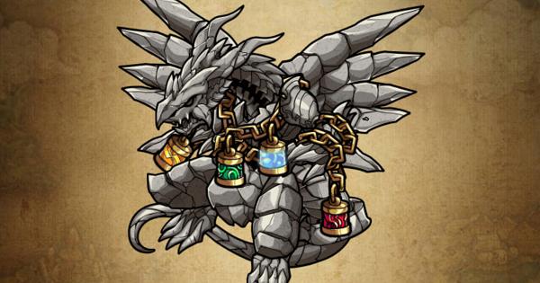 【ポコダン】古の石像竜の評価と強い点【ポコロンダンジョンズ】
