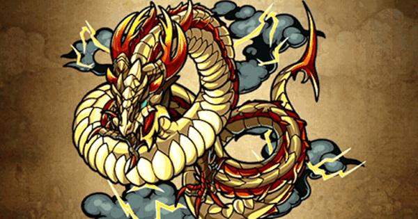 【ポコダン】黄龍の評価と強い点【ポコロンダンジョンズ】