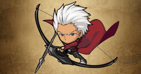 【ポコダン】アーチャー【Fate】の評価と強い点【ポコロンダンジョンズ】