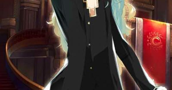【FGO】『英霊正装:ヴラド三世』の評価