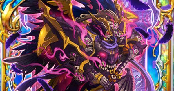 【黒猫のウィズ】シャドウ(ドラゴンズブレイダー)の評価
