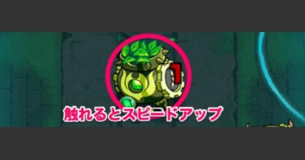【モンスト】ガラゴーラ攻略【4】と適正キャラランキング|神獣の聖域