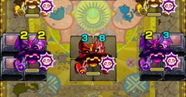 【モンスト】ミューラン【1】の攻略と適正ランキング|神獣の聖域