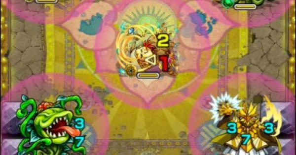 【モンスト】ミューラン【2】の攻略と適正ランキング|神獣の聖域