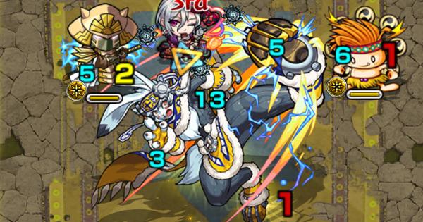 【モンスト】ミューラン【3】の攻略と適正ランキング|神獣の聖域
