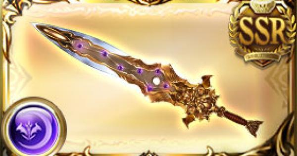 【グラブル】七星剣・煉の評価|古戦場武器(天星器)【グランブルーファンタジー】