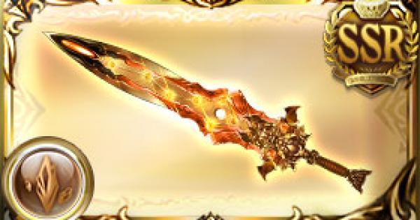 【グラブル】七星剣・轟天の評価|古戦場武器(天星器)【グランブルーファンタジー】