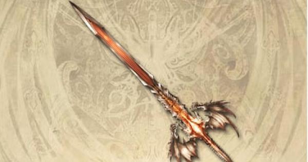 【グラブル】無垢なる竜の剣(火属性)の評価【グランブルーファンタジー】