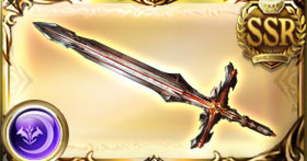 【グラブル】オメガスウォード/オメガ剣(闇属性)の評価【グランブルーファンタジー】