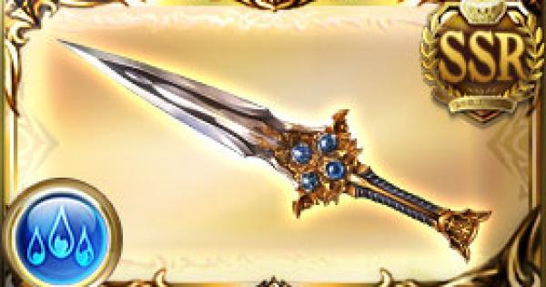 【グラブル】四天刃・雪の評価|古戦場武器(天星器)【グランブルーファンタジー】