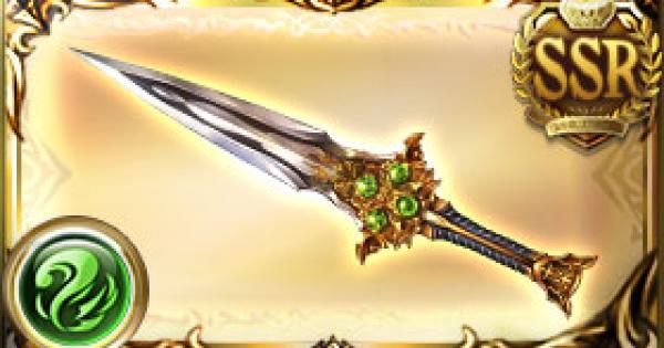 【グラブル】四天刃・凪の評価|古戦場武器(天星器)【グランブルーファンタジー】