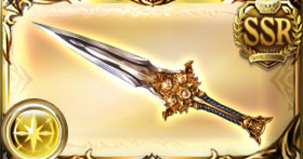 【グラブル】四天刃・煌の評価|古戦場武器(天星器)【グランブルーファンタジー】