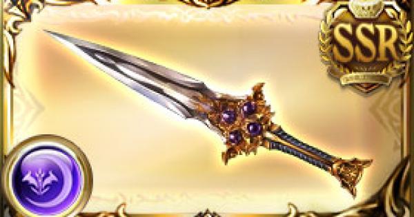 【グラブル】四天刃・煉の評価|古戦場武器(天星器)【グランブルーファンタジー】