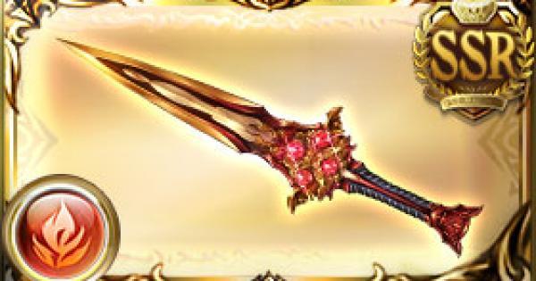【グラブル】四天刃・紅天の評価|古戦場武器(天星器)【グランブルーファンタジー】