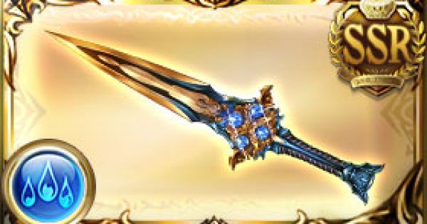 【グラブル】四天刃・蒼天の評価|古戦場武器(天星器)【グランブルーファンタジー】