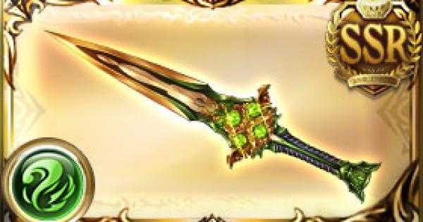 【グラブル】四天刃・疾天の評価|古戦場武器(天星器)【グランブルーファンタジー】