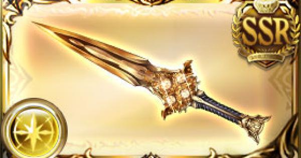 【グラブル】四天刃・白天の評価|古戦場武器(天星器)【グランブルーファンタジー】
