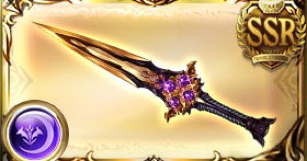【グラブル】四天刃・黒天の評価|古戦場武器(天星器)【グランブルーファンタジー】