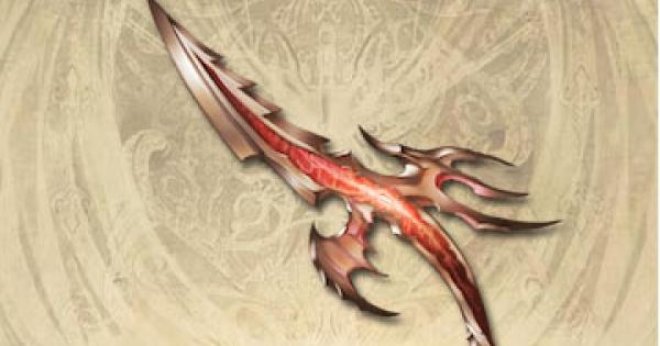 【グラブル】無垢なる竜の短剣(水属性)の評価【グランブルーファンタジー】