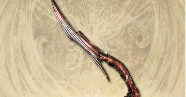 【グラブル】オメガバゼラード(闇属性)の評価【グランブルーファンタジー】