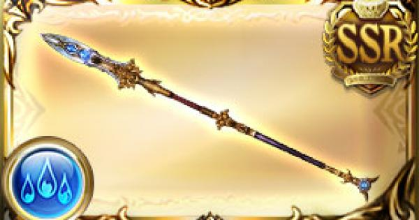 【グラブル】一伐槍・雪の評価|古戦場武器(天星器)【グランブルーファンタジー】