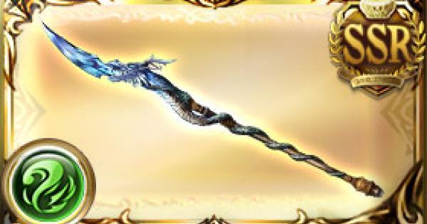 【グラブル】青竜牙矛・王(青竜槍)の評価/最終上限解放後の性能【グランブルーファンタジー】