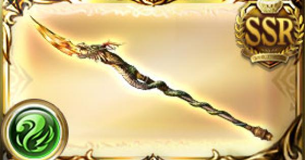 【グラブル】青竜牙矛・覇(青竜槍)の評価/最終上限解放後の性能【グランブルーファンタジー】