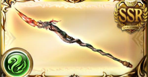 【グラブル】青竜牙矛・邪(青竜槍)の評価/最終上限解放後の性能【グランブルーファンタジー】