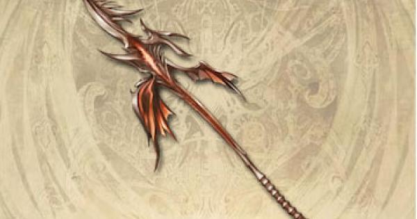 【グラブル】無垢なる竜の槍(水属性)の評価【グランブルーファンタジー】
